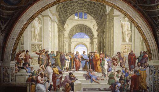 ギリシア哲学概説 古代ギリシアと知の源流